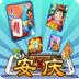 安徽棋牌游戏中心 棋類遊戲 App LOGO-硬是要APP