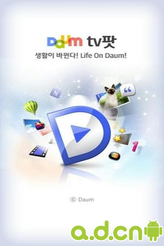 韩国Daum视频