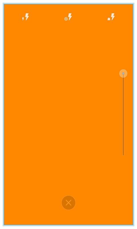 玩生活App|手电筒Super免費|APP試玩