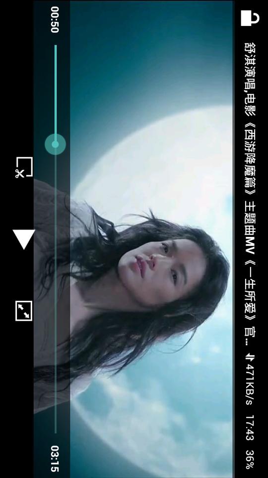 【免費媒體與影片App】微视频-APP點子