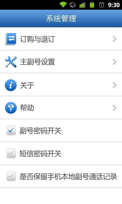 隨機抽號app - 癮科技書籤