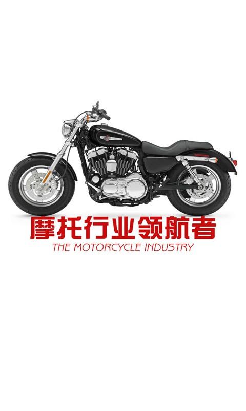 電單車 資料庫 鐵騎網誌 iBike 電單車 資料庫 -