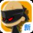 杀手Online 棋類遊戲 App LOGO-硬是要APP