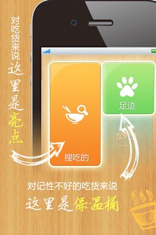 【iOS APP】Cut the Rope 2 愛吃糖果的小怪物第二代~益智 ...