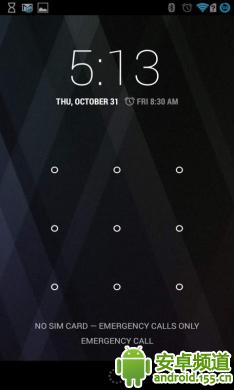 Android 4.4时钟-应用截图