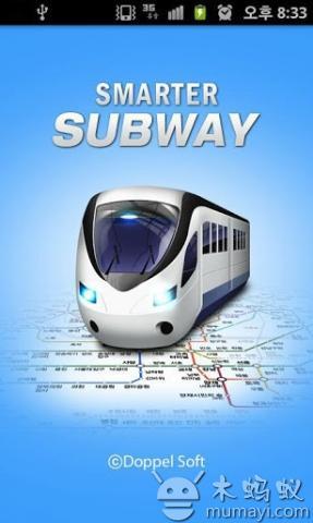 Smarter Subway-应用截图