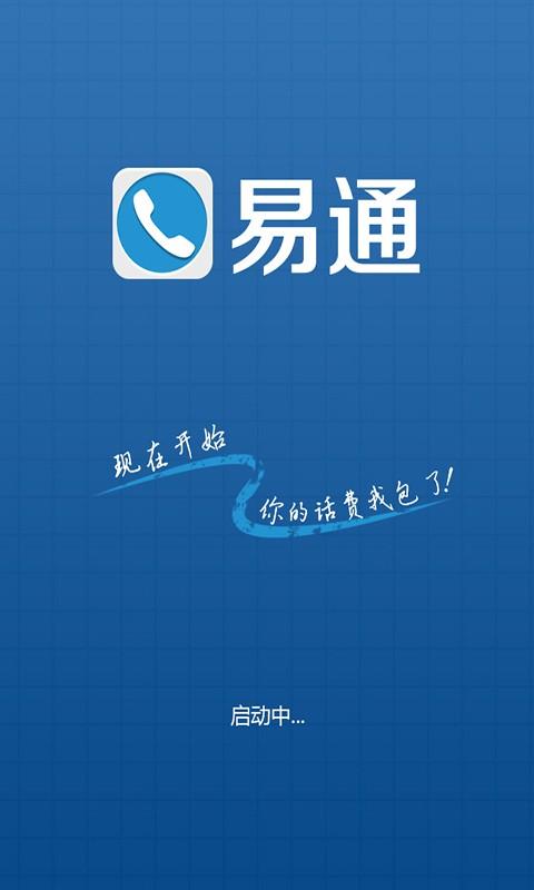 易經爻卦Lite on the App Store - iTunes - Apple