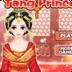 美丽的大唐公主 LOGO-APP點子