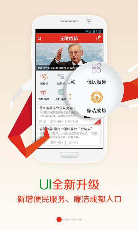 匯豐流動理財應用程式| 香港匯豐 - HSBC