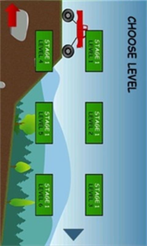 越野登山卡丁车