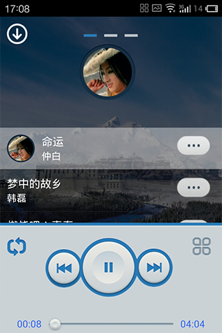玩媒體與影片App 藏族音乐免費 APP試玩