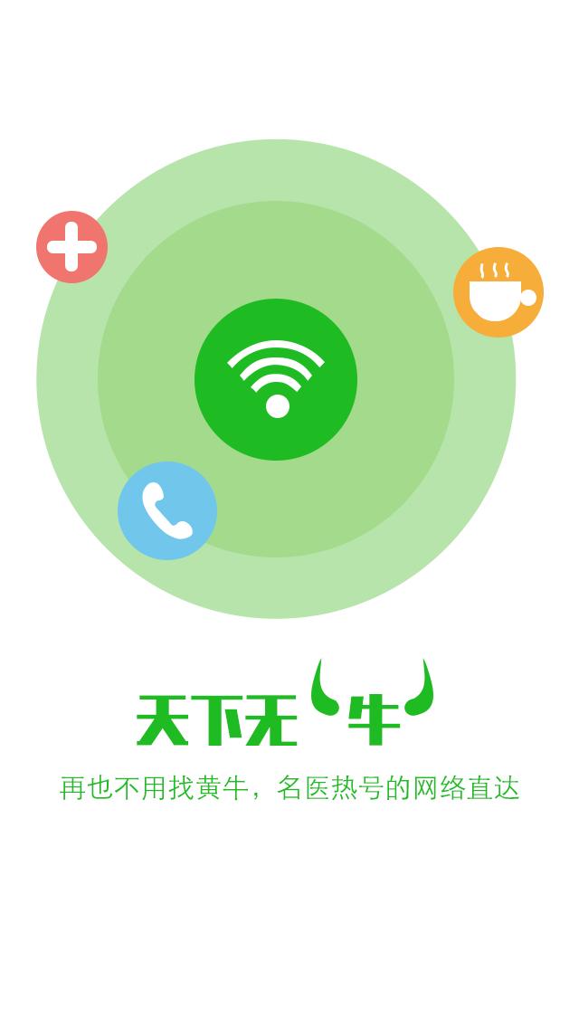 SpartanMag.com:在App Store 上的App