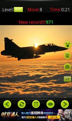 【免費棋類遊戲App】战士游戏 Fighters Game -Free-APP點子