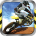 自由式越野摩托车 體育競技 App LOGO-硬是要APP
