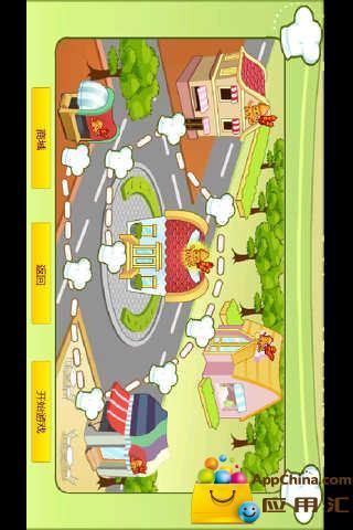 BBQ烤肉店|玩遊戲App免費|玩APPs