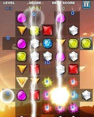 魔法消钻石
