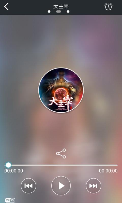 大主宰 生活 App-愛順發玩APP