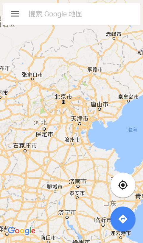 谷歌地图-应用截图