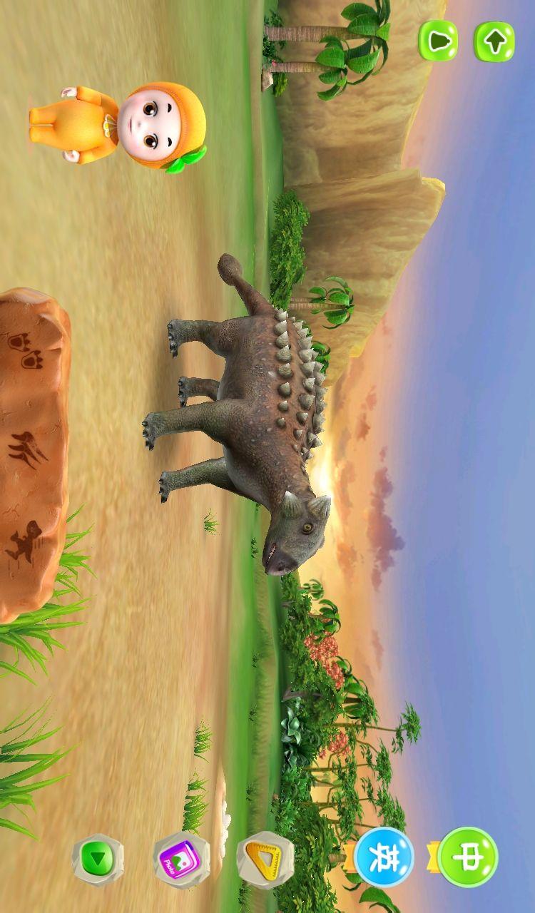 3D动物恐龙版-应用截图