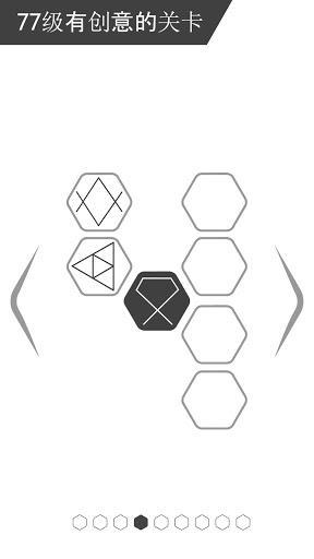 rop-应用截图