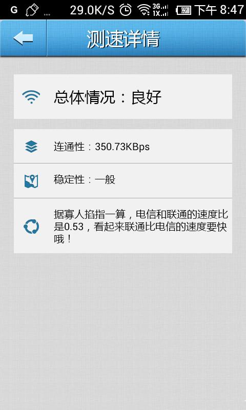 玩免費工具APP|下載WIFI无线猎手 app不用錢|硬是要APP