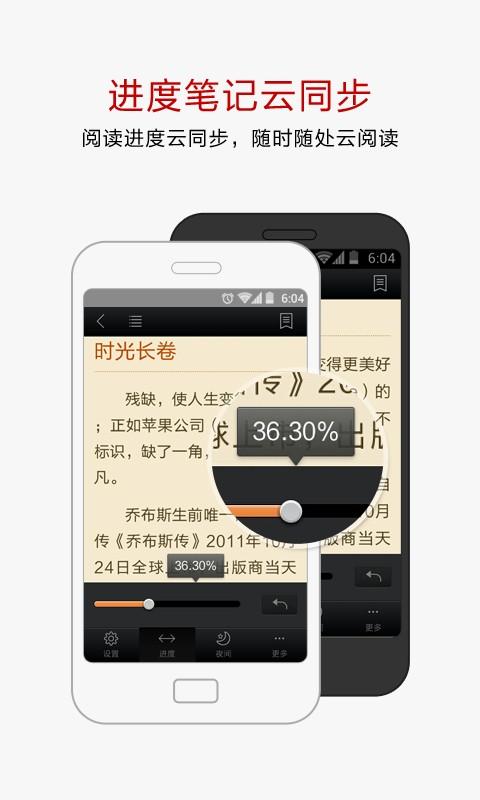 玩生活App|网易云阅读免費|APP試玩