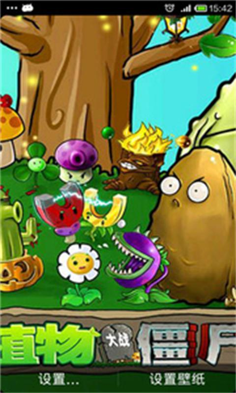 Plants vs zombies 2 android unable to start - Answer HQ