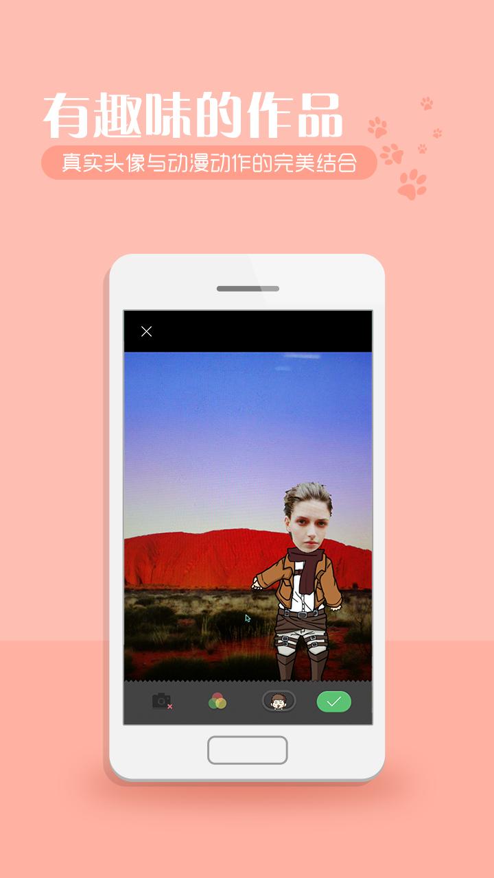 玩免費攝影APP|下載锋绘相机 app不用錢|硬是要APP