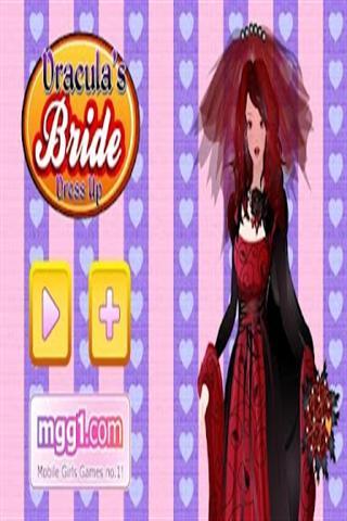 玩免費遊戲APP|下載吸血鬼新娘换装 app不用錢|硬是要APP