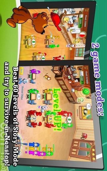 【免費遊戲App】午餐狂奔-APP點子