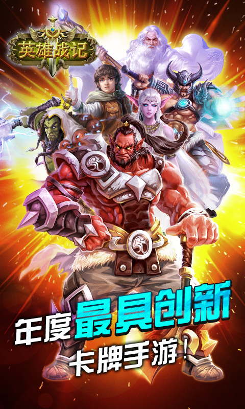 響巢看看-中國第一高清影視門戶 最新電影和最新電視劇在線觀看