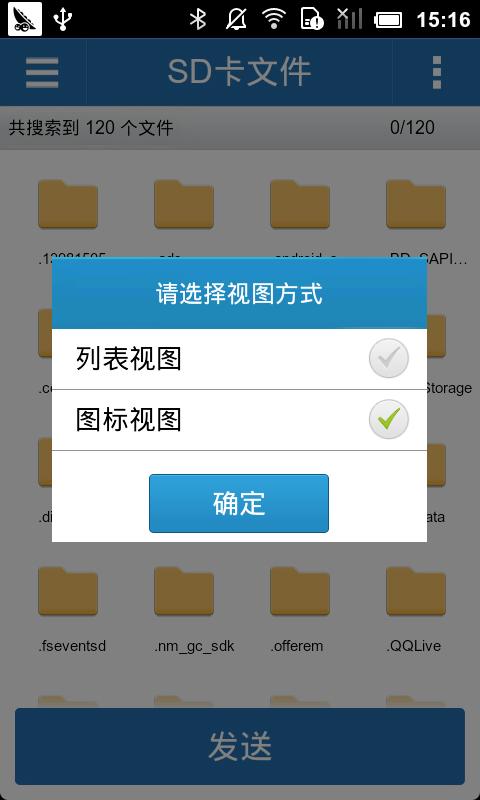 玩免費工具APP|下載蓝牙分享助手 app不用錢|硬是要APP