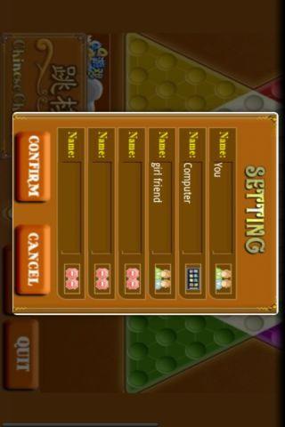 Hop Chess 跳棋|玩棋類遊戲App免費|玩APPs