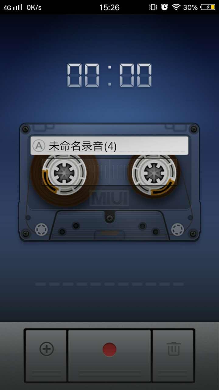 留声机-应用截图