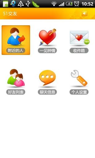 手機交友App 淪為「約砲神器」 - 蒼弟來襲〃樂此不疲! - udn部落格