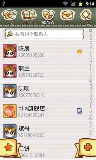99通讯录 社交 App-癮科技App