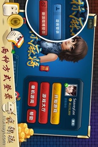博雅麻将|玩棋類遊戲App免費|玩APPs