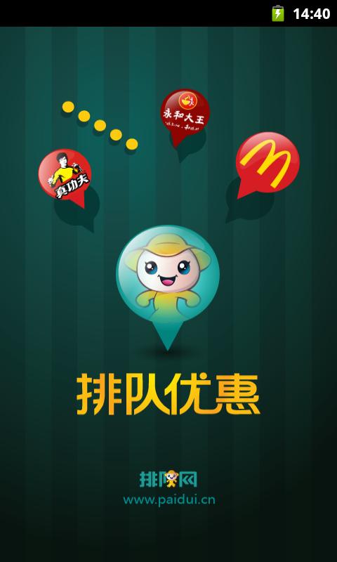 Download Free Psychology APK Apps For Android OS - Getjar
