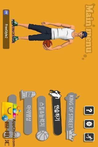 用iPhone挑場NBA籃球賽吧!可選Kobe Bryant 或LeBron James等 ...