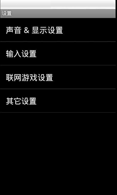 【免費模擬App】魔神英雄传-APP點子