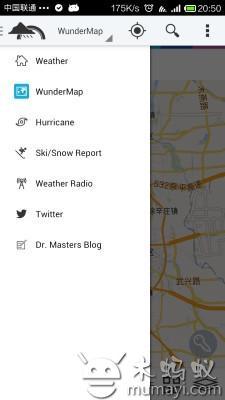 Weather-应用截图