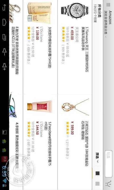 亚马逊购物HD|玩財經App免費|玩APPs