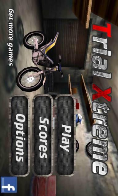 超酷摩托车