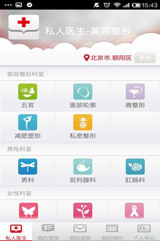 蝶舞花飞一键锁屏|免費玩工具App-阿達玩APP