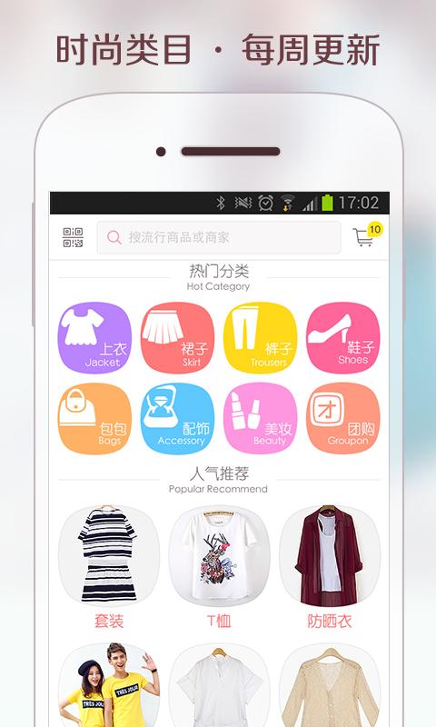 美丽说 財經 App-愛順發玩APP