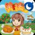 美味餐厅 遊戲 App LOGO-硬是要APP