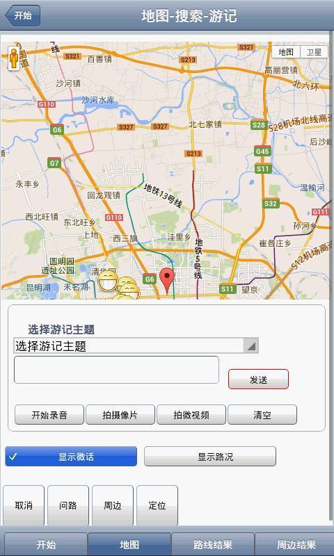 41番地: [行前準備工具] 用Google Maps Engine 做自己的行程地圖 ...