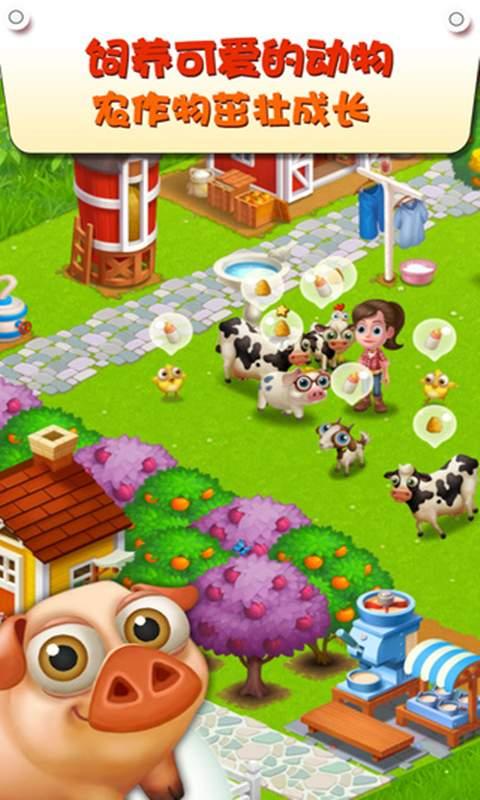 玩免費遊戲APP 下載美妙农场 app不用錢 硬是要APP