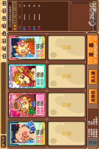 西游杀 棋類遊戲 App-愛順發玩APP