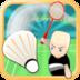 真正的羽毛球 體育競技 App LOGO-硬是要APP
